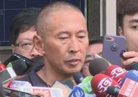 臺灣名導,性侵案被偵訊兩小時,離開前稱遭公審:我已經被判死刑