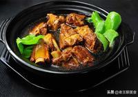 口感鮮嫩的黃燜雞米飯,做法簡單,這樣做出來比外賣好吃十倍