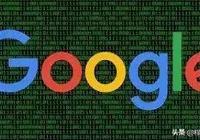 Google 為什麼把幾十億行代碼放在一個庫