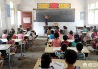 家長們知道班主任是如何排座位的嗎?