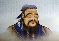儒家仁愛與墨家兼愛的異同