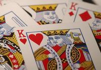 賭與不賭是如何認定的?