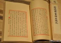 脂硯齋批語的六大作用,讀懂它也就讀懂了紅樓夢