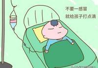 寶寶9個月,咳嗽了8個多月,一直咳嗽不斷根,已經感染了3次支氣管肺炎,怎麼辦?