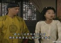吳三桂起兵造反,此人一封奏摺讓吳三桂兒子吳應熊人頭落地!