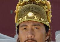 明朝服飾有講究,皇帝可不能戴冥器,《江山紀》告訴你明朝衣冠