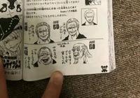 《海賊王》尾田畫出40歲和60歲的索隆,網友:你是魔鬼嗎?