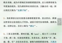 歷史老師推薦:100條歷史典故,能讓孩子讀懂半部中國歷史!超讚