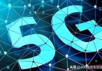 從4G到5G的旅程將從1毫秒開始,5G下載速度驚訝你的定義