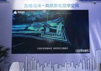 """""""廣州芯""""有重大突破,廣州戰略性新興產業上榜國家激勵名單"""