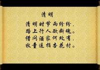 杜牧的十首七絕,不愧為晚唐第一詩人