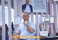 崛起的中國製表師