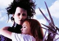 那個像剪刀手愛德華一樣,不能在最好時光擁抱你的男孩
