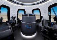 傑夫·貝佐斯的太空艙