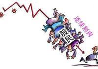 股市裡三類人賺錢的真相!