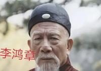 《走向共和》‖請容許我為百年前那個老人掬把同情淚
