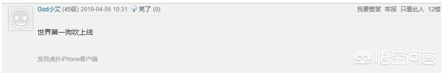 """資深""""狗吹""""預測LPL春季賽冠軍:RNG會贏,因為自己是UZI粉絲,你認為呢?"""