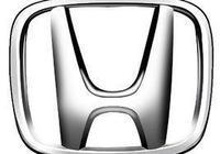 本田汽車,品牌發展史