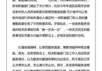 2018國考!申論範文、申論熱點、申論每日一練(9.7)