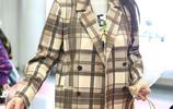 陳喬恩機場格子西裝,優雅大氣膚白貌美,網友,你怎麼還不老