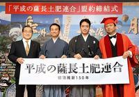 明治維新150年:日本閉關鎖國200多年,為何明治維新卻如此成功?