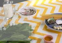 寶寶也愛吃的海鮮菠菜青醬意麵