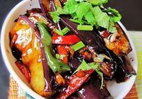 紅燒茄子原來還可以這麼做,味道美味,好吃極了