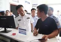 山西省公安廳楊景海調研運城警務改革工作