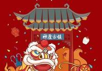 2017禹州鈞瓷文化節開幕