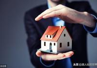 買保險三步曲:選對渠道是第一步,然後才是選人和選產品。