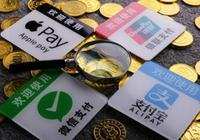 香港移動支付快速發展,電子支付愈發普及