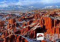 國務院發佈第九批國家級風景名勝區名單 溫宿托木爾大峽谷上榜