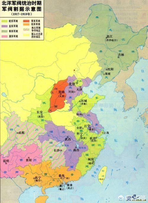 北洋軍閥混戰時期到底有多少軍閥?各個軍閥的地盤又是怎樣的?