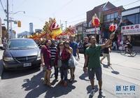 多倫多舉行龍舟節遊行