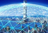香港繼續採取監管行動,希望成為國際區塊鏈中心