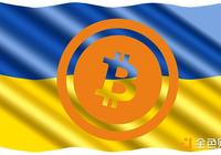 烏克蘭當局目前不打算對加密貨幣挖礦進行監管