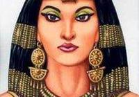 """""""埃及豔后""""——古埃及傳奇女性"""