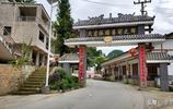 布依族傳統村寨,烏當偏坡