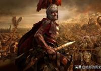折斷羅馬帝國擴張獠牙,逼得開國皇帝奧古斯都徹夜痛哭的慘敗