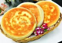 吉林吉林名吃,獨特的江城味道