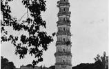 民國老照片:20世紀30年代的廣東高州人文紀實照