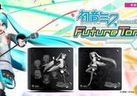 初音未來10週年官方推出初音未來主題限定PS4