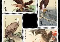 郵票珍藏 猛禽郵票