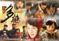 《小姨多鶴》:劫後餘生的女性悲歌