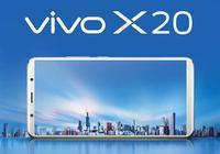vivo全面屏新機不吹不黑是目前設計最合理的,產品顏值真心不錯!