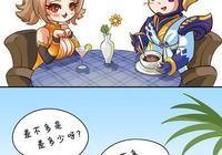 王者榮耀爆笑漫畫:二郎神相親