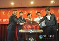 內蒙古大學蒙古文數字圖書館開通