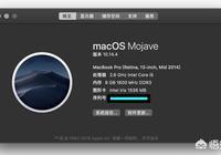 你覺得Macbook 8g內存夠用嗎?為什麼?