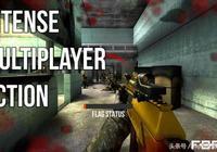手機上那些刺激的FPS遊戲