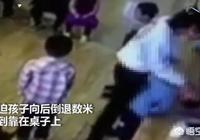 太原26歲幼師虐打兒童,鎖喉逼其倒退數米,警方通報:其對毆打幼兒供認不諱,被拘留15日罰款500元。你怎麼看?